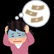 借金・破産・債務整理の法律相談